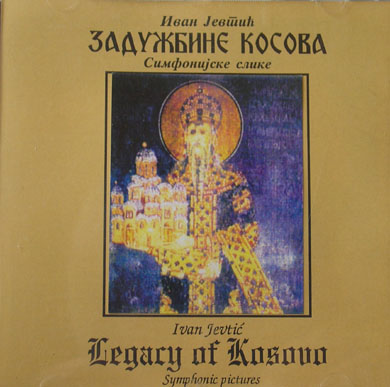 Legacy of Kosovo - Symphonic pictures