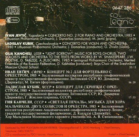 Internation Music Festival Leningrad 88