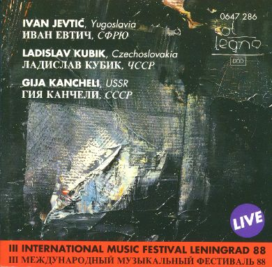 Internation Music Festival Leningrad 88