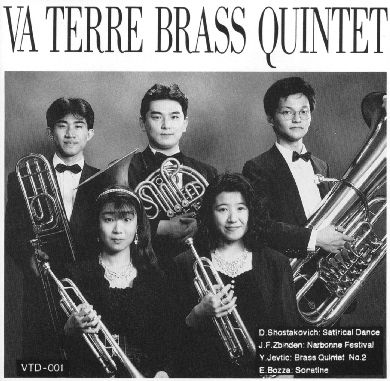 Va Terre Brass Quintet